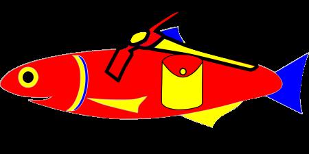 arbeitsfisch